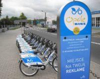 Wypożyczalnia rowerów już niebawem w Prudniku