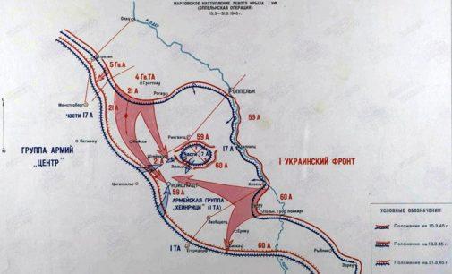 Marzec 1945 w Prudniku – cz. 1